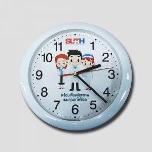 นาฬิกาแขวน SUTH