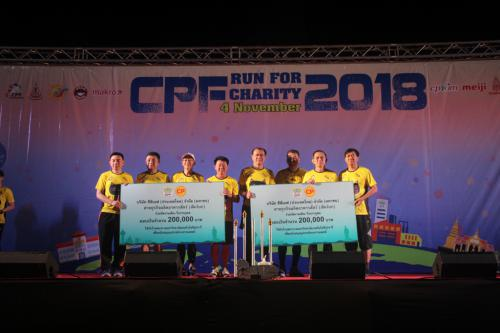 CPF KORAT RUN FOR CHARITY 2018